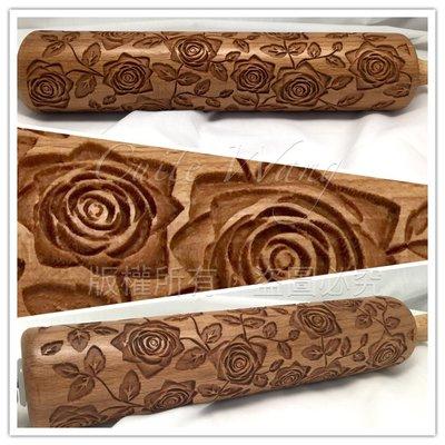 玫瑰花 浮雕款 台製 壓花 擀麵棍 桿麵棍 餅乾模 翻糖模 糖霜 預購中