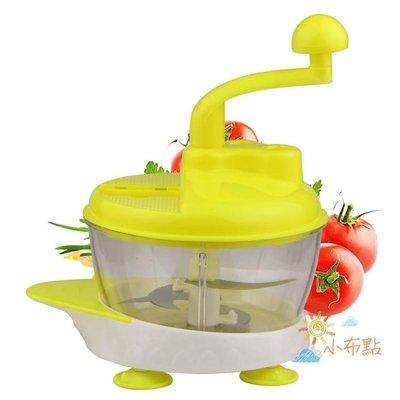 絞肉器古蘭雅多功能切菜器家用手動絞肉機餃子餡絞菜寶寶輔食機碎菜神器AMSS