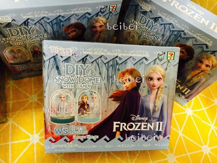 泰國 frozen 冰雪奇緣 水晶球 diy