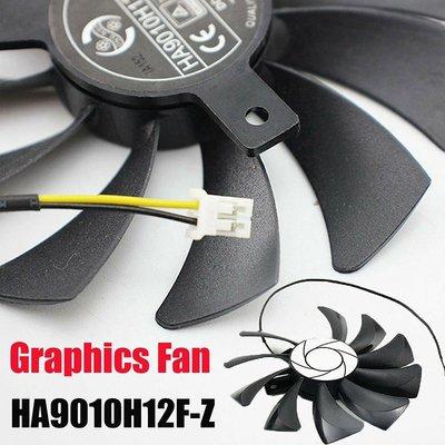 MSI RX560 GTX1050/1050ti AERO ITX 顯卡風扇 2Pin 85MM GPU散熱器風扇瑪卡巴卡SEER-55