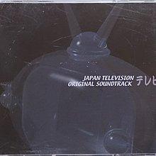 《絕版專賣》日劇原聲帶精選 (2CD)