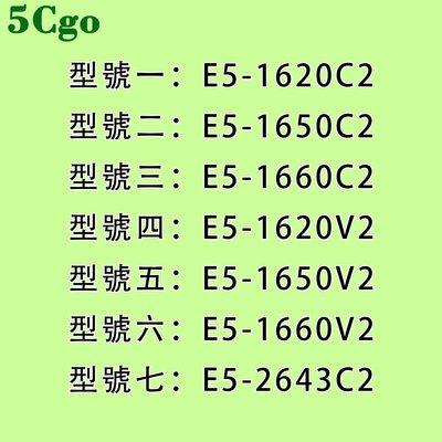 5Cgo【含稅】至強 E5-1650 1620 1660 1650V2 CPU E5-2667 2643 1620V2