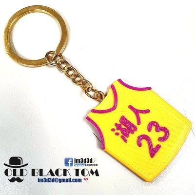 客製化專屬 可愛球衣鑰匙圈 另可代工埋入悠遊卡 客製化隊名 球員號碼 球員英文名字