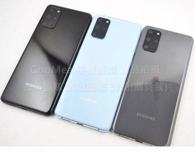 GooMea模型原裝金屬黑屏Samsung三星S20 Plus + 6.7吋展示dummy摔機整人假機仿製交差網拍1:1