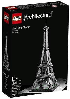 【樂GO】 LEGO 樂高 建築系列 21019 埃菲爾鐵塔 全新 原廠正版