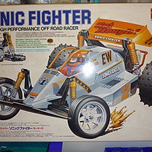 Vintage Tamiya 1/10 RC - Sonic Fighter