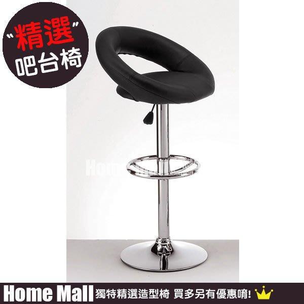 HOME MALL~安格斯吧椅(黑色/白色/紅色) $2550~(雙北市免運費)8C