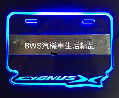 勁戰X牌照造型燈板 車牌燈 車牌裝飾,另有JET、G6、Z1、MANY、BWS R、JET-S、Racing、VJR可購