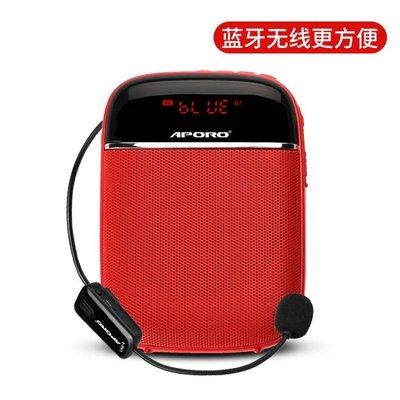 擴音器教師專用無線導遊耳麥迷你腰掛錄音喇叭話筒便攜式播放機