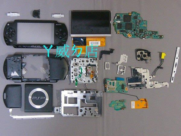 PSP 商品無問題  補運費寄回