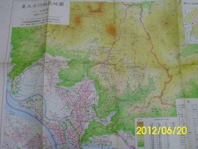 ///李仔糖舊書*民國83年台北市行政區域地圖.士林區(k356)