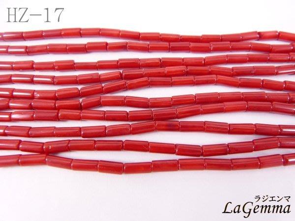 ☆寶峻晶石☆特價190元/條~DIY串珠 海竹珊瑚 紅色條狀管珠 獨創飾品/手鍊/項鍊 HZ-17 長度約40cm