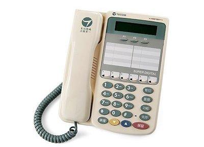 【板橋天下】電話線路維修 總機電話安裝維修/通航/東訊/國際牌/萬國/傳康.../監視系統施工安裝維修服務