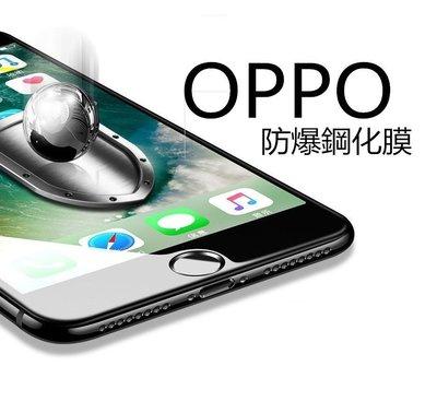 OPPO Reno系列 RENO2 RENO4 4Z 2Z 玻璃貼 鋼化膜 保護貼