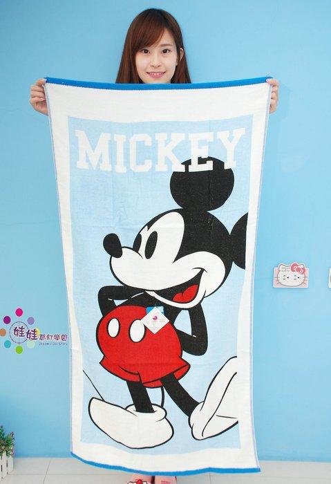 娃娃夢幻樂園~可愛米奇浴巾~海灘巾大浴巾~長150公分~正版迪士尼米老鼠浴巾~台灣製~米奇大浴巾~大人小孩適用