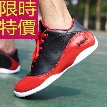 籃球鞋-亮眼專業訓練男運動鞋61k37[獨家進口][米蘭精品]