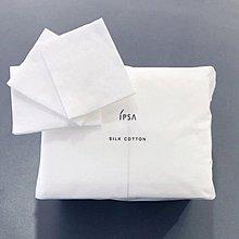 ((巴黎草莓)) IPSA Silk Cotton 真絲化妝棉 120片