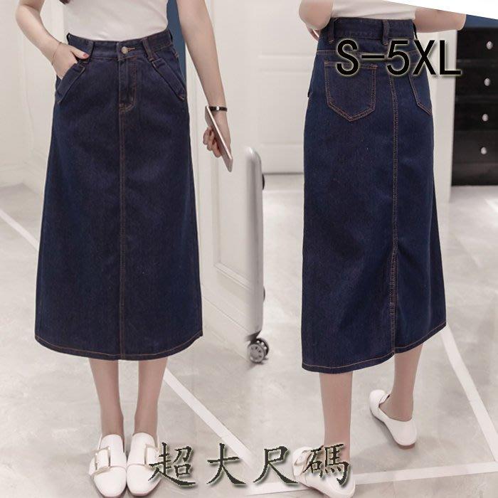 超大尺碼高腰修身包臀裙半身裙牛仔裙一步裙 S-5XL   A210