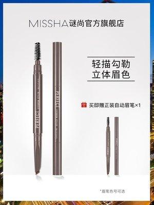 禾可可的賣場自動眉筆防水防汗持久不容易脫色女超細頭初學者根根分明正品