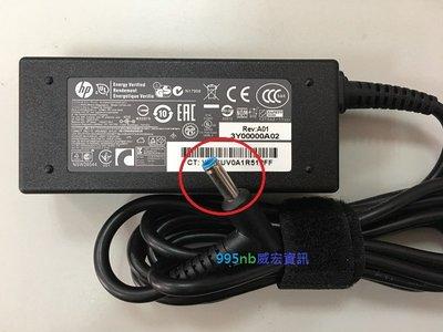 HP Stream 11 G1 G2 14-Z000 14-Z010 19.5V 2.31A 45W帶針 變壓器 充電器