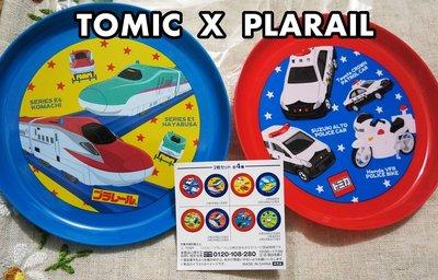 [瘋日本-東京帶回]TOMIC小車多美X PLARAIL鐵道 PP盤子(2個一組警車XJR東日本)-特價150元
