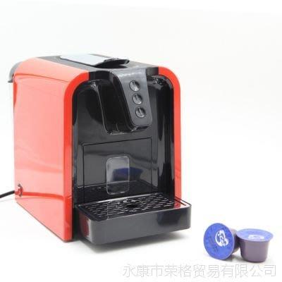 ICUP 膠囊咖啡機 (黑色)