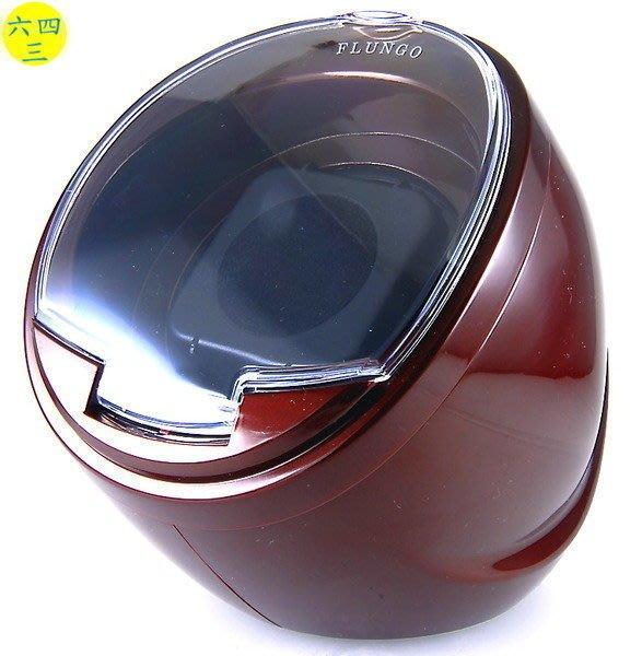 @(六四三精品)@FLUNGO(真品)(動力儲存盒)自動上鍊儲存盒(單只).....電視購物品牌!