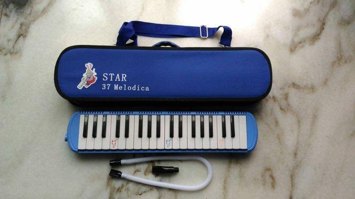~全新~ 37鍵口風琴~學校指定使用款~~附:長吹管+短吹嘴+琴盒~