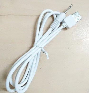 2.5mm單環二節(公)轉USB(公) 血糖機 血壓機 醫療 充電線/電源線