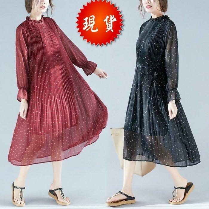 ☆實拍大尺碼 氣質百褶圓點 雪紡寬鬆連身裙 洋裝 兩色 R0402【BU GU時尚布谷】