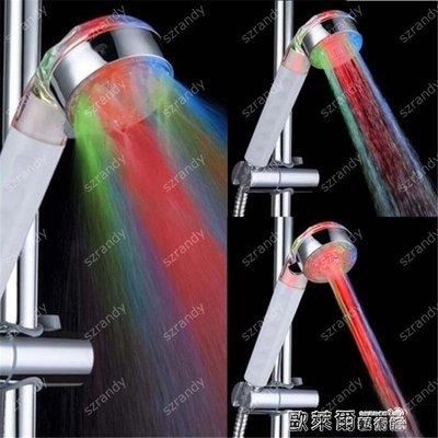 七彩蓮蓬頭 可調七彩噴頭溫控led手持花灑熱水器浴室噴頭髮光花灑淋浴頭