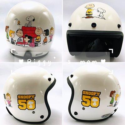 YC騎士生活_SNOOPY 史努比 小帽體 騎士帽 復古帽 安全帽 3/ 4 半罩 卡通 正版授權 803 亮白 SY4 彰化縣