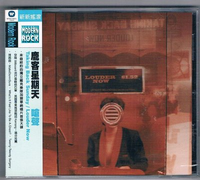 [鑫隆音樂]西洋CD-龐客星期天Taking Back Sunday:嗆聲Louder Now/全新/免競標