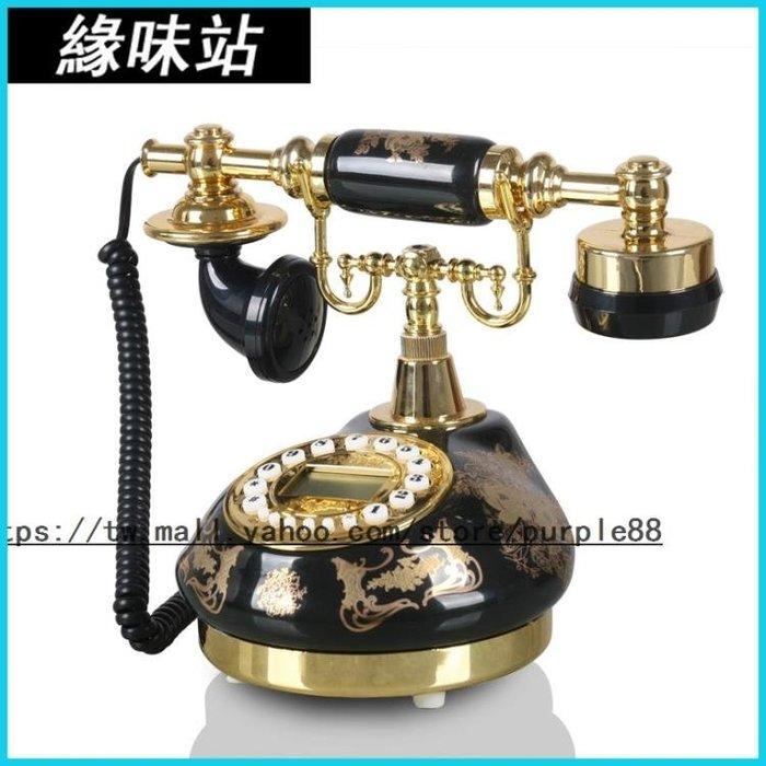 家用老式電話機 客廳 固定 黑色陶瓷燙金田園仿古電話機 YWZ-113644