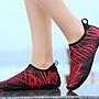 ☆鞋墊哥☆二代皮膚鞋 加厚底 (黑紅條紋款) 運動健身 海邊玩耍都適用!
