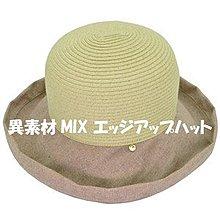 【女生帽子jap】2019SS japan / jp-HAT 帽子 女帽 mar123wx