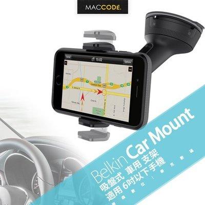 Belkin Car Mount 吸盤式 車用 支架 公司貨 適用 6吋以下手機 現貨 含稅