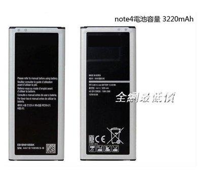 附發票 全新電池For三星note4 Note3 note2 S5 S4 S3 G530 S2 J3 J5