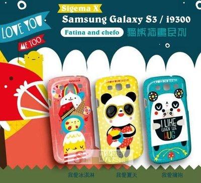 日光通訊@Sigema X原廠 Samsung Galaxy S3 i9300 貓熊插畫萌系列手機殼 卡通保護殼 磨砂背蓋硬殼