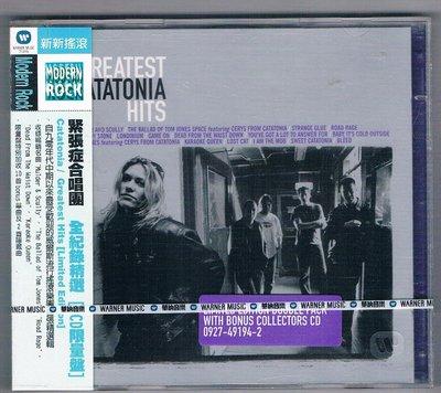 [鑫隆音樂]西洋CD-緊張症合唱團 Catatonia:全紀錄精選{2CD限量盤} 全新/免競標