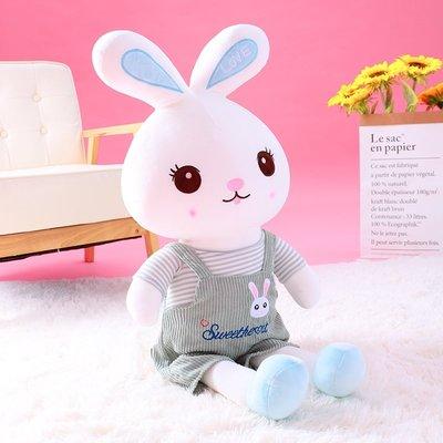 @子俊小鋪 居家玩具 可愛兔子毛絨玩具公仔兒童節玩偶大號女孩生日禮物小白兔公主娃娃