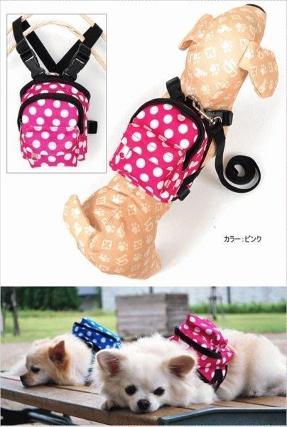 翔仁寵物工坊~寵物精品百貨【狗狗背包/外出包/自背包】藍、粉紅2色可選購