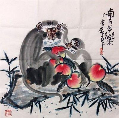 名人字畫 李苦禪之子 李燕 猴 贈畫家資料原圖