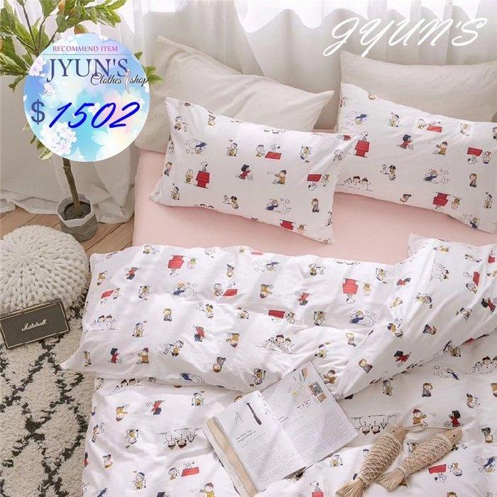 JYUN'S 實拍 史努比SNOOPY嬰幼兒單人雙人床全棉柔軟親膚嬰兒孕婦床單枕套被套床包組 床笠&床單四件套1色預購