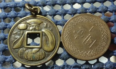 (勳章獎章)P24 戰前造幣局福神小章