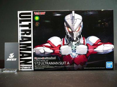 參號倉庫 現貨 萬代 超人力霸王 艾斯 北斗星司 SUIT A 機動 奧特曼 Figure-rise Standard