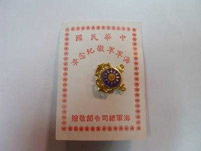 ///李仔糖紀念品*海軍軍徽紀念章(k358-3)