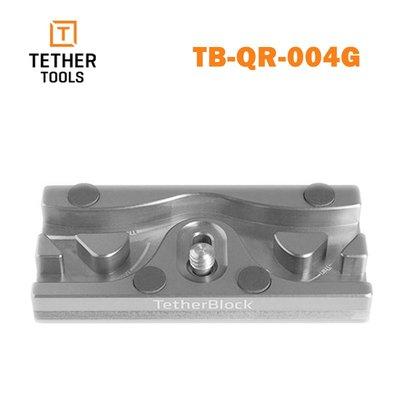 【EC數位】Tether Tools TB-QR-004G TETHER 傳輸線固定快板 FOR ARCA