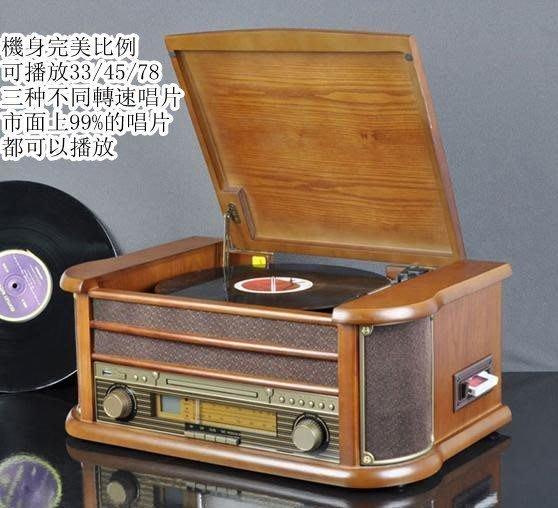 【優上精品】USB CD機卡帶卡座機黑膠唱片機留聲機電唱機收音機(Z-P3246)