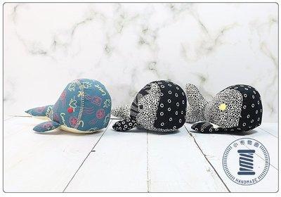 ✿小布物曲✿手作大頭鯨魚 - 布偶手作精巧手工車縫製作 療癒 童趣 交換禮物 單售3色